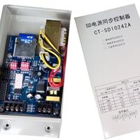 1024点SD卡LED控制器外露灯数码管模组软硬灯条灯具