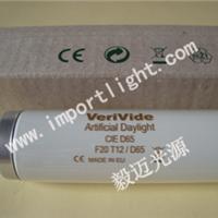 供应Verivide对色灯管F20T12/D65