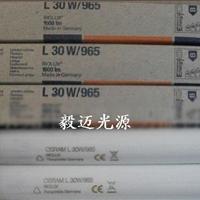 供应印刷纺织行业对色D65标准光源