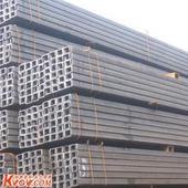 供应无锡槽钢张家港槽钢江阴槽钢常熟槽钢