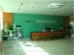 深圳市兰星科技有限公司广西办事处