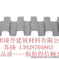 ����YX30-148-740������4S��ר�õ����壩