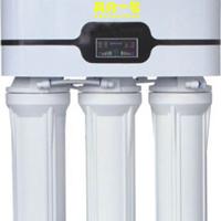 供应高分一号净水机净水器净水设备纯水直饮