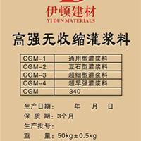 西安灌浆料价格西安灌浆料厂家西安基础灌浆