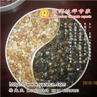 供应彩色米石、天然石米胶彩石、透水胶彩石