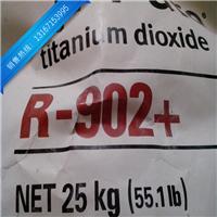 杜邦R902钛白粉|钛白粉R-902