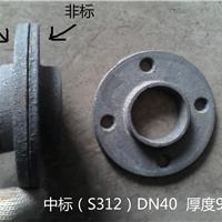供应中标S312铸铁法兰压盖铸铁压兰铸铁压栏