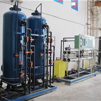 北京除盐水设备供应