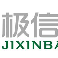 极信邦光电科技有限公司天津办事处