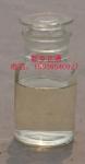 洗涤行业用CAB椰油酰胺丙基甜菜碱CAB-30