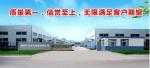 潍坊丰茂动力设备有限公司