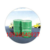 供应中裂阳离子沥青乳化剂