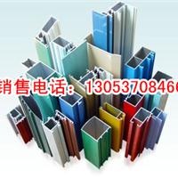 供应铝型材品牌|济宁型材基地欢迎您!