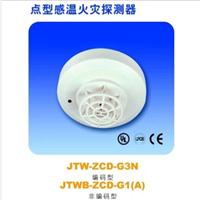 ��Ӧ���� JTW-ZCD-G3N �����»���̽����