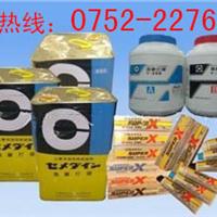 台湾施敏打硬 CS-4501/CS-4501B合成胶粘