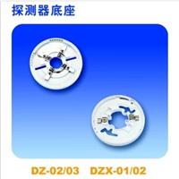 ��Ӧ ����ͨ�õ��� DZ-02 ���̸���̽����