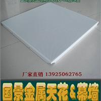 供应惠州地区0.8穿孔吸音铝扣板