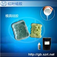 供应DIY香皂模具硅橡胶 手工皂模具胶