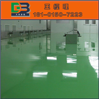 供应大量邳州环氧树脂自流平地坪施工材料