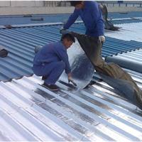 供应耐高温耐候型铝箔丁基密封单面胶带