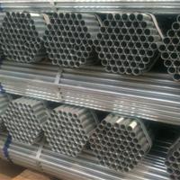 供应护栏用镀锌管