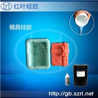 供应手工香皂模具硅橡胶