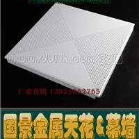 供应广东江门铝扣板厂家批发价格