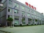 广州市绿达电子有限公司