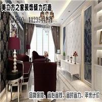 南宁最大最好的套餐公司惠百集团美立方装饰