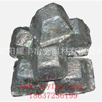 厂家批发铝锰铁合金 价格优惠 安阳耀丰冶金