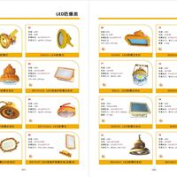 LED防爆灯乐清市腾豪光电科技有限公司