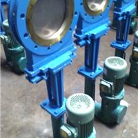 供应PZ273F/H/X/Y电液动灰渣阀,耐磨灰渣阀