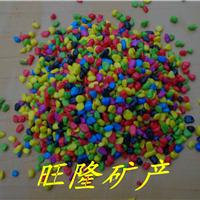 供应旺隆矿产品鱼缸专用五彩石子,石头