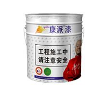东营乳胶漆工程漆批发价