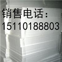 北京的聚苯板生产厂家