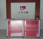 东莞市鸿风硅胶材料有限公司