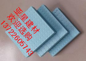 供应超轻硅酸铝纤维板