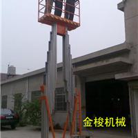 供应铝合金升降机