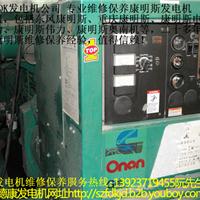 供应深圳柴油发电机出租
