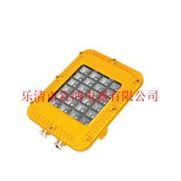 优质供应宜鸿LED防爆泛光灯 BFC8160