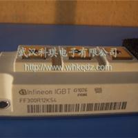 FF300R12KS4 高频感应加热电源模块