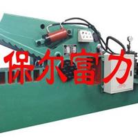供应Q45-63鳄鱼式金属剪切机