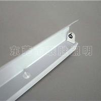 供应LED黑板灯支架,T8防眩光灯管支架,L形灯架