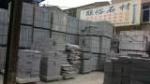 联裕石材批发加工厂