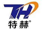 特赫实业(上海)有限公司