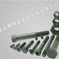供应C1-110螺栓、C1-110螺母、C1-110弹垫