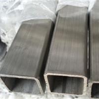 供应316L不锈钢拉丝方通
