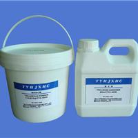 压克力树脂粉/冷埋树脂粉和硬化��