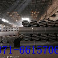 昆明焊管价格