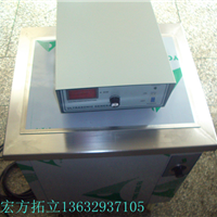 定做单槽超声波清洗机 非标超声波清洗机